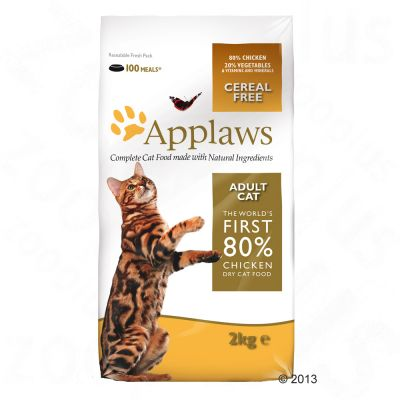 Applaws Adult Huhn